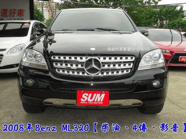 2008年賓士ML320~柴油版3.0L~4傳~影音~品味卓越~霸氣登場