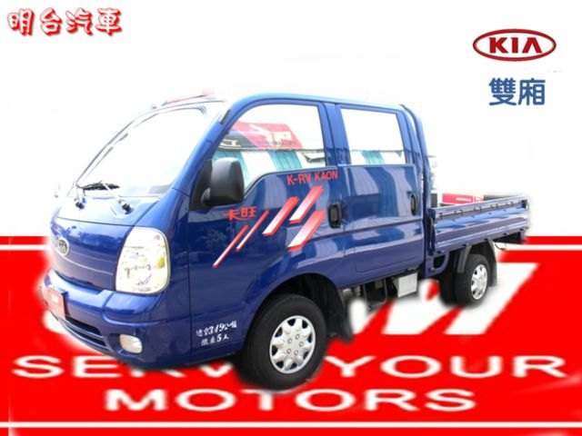 YES認證車★3.5噸雙廂/2.5cc/柴油/六輪★明台款式年份最齊全  第1張相片