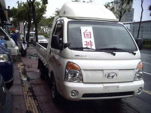 2011/12 現代.小霸王.波特 3.5噸柴油*自排.自排*可全貸.車美很好開  第1張相片