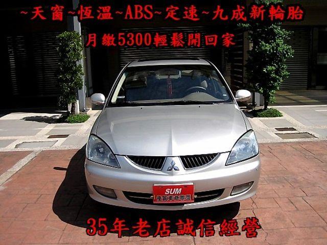 ~天窗~定速~九成新輪胎~恆溫~ABS  第1張相片