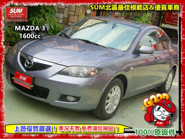 認證車~頂級小改版 跑少原廠保養 天窗 安囊ABS