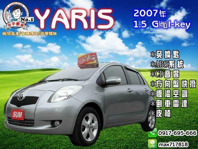 免鑰匙/恆溫空調/優質認證車