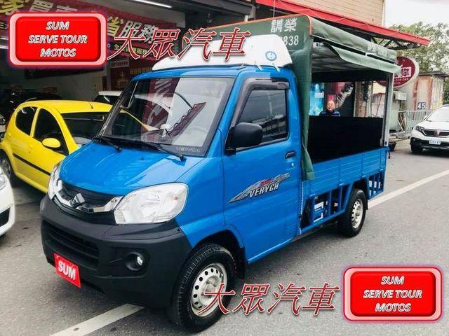 2014年中華新菱利 1300cc 頂級 一手優車 跑少 如新車一同