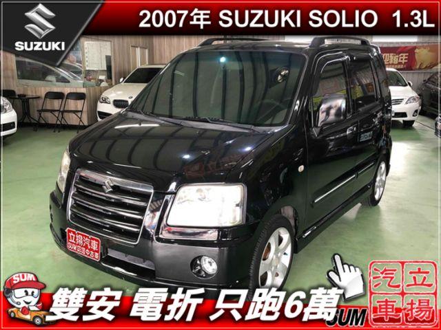 2007年SOLIO 1.3GLX  第1張相片