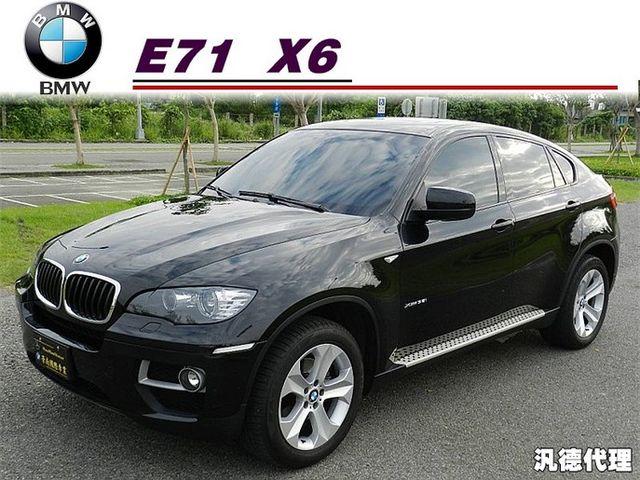 BMW X6 極致休旅