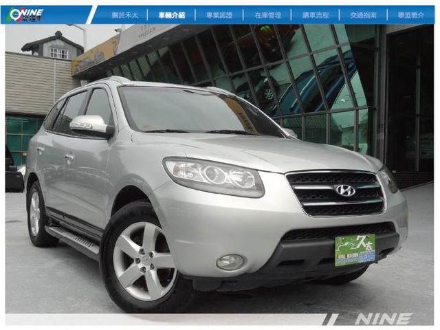 【禾太汽車優質嚴選】頂級七人座數位導航3TV全家出遊好夥伴一手車內裝如新