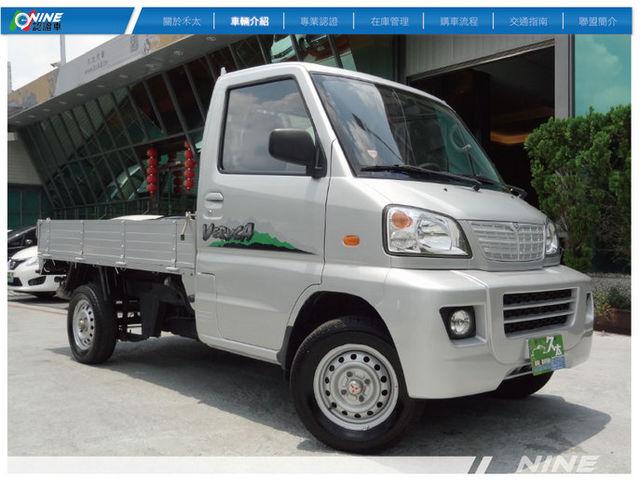 【禾太汽車優質嚴選】2013年三菱菱利1.2木框是一手車僅跑5萬車況超美  第1張相片