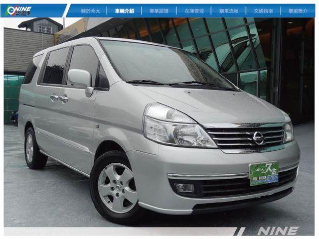 【禾太汽車優質嚴選】2009年日產QRV頂級款七人座一手車數位導航雙安內裝如新