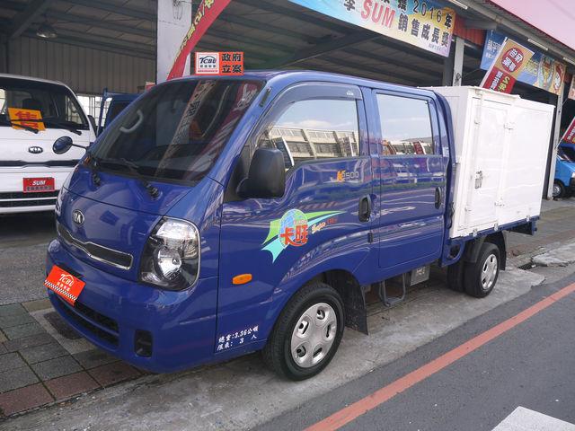 KIA KAON 2014年卡旺雙廂貨車6人座.纖維廂 (可換車斗)全車原鈑件.