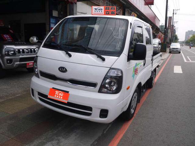 KIA KAON 2013年卡旺雙廂貨車. 6人座. 可全額貸款