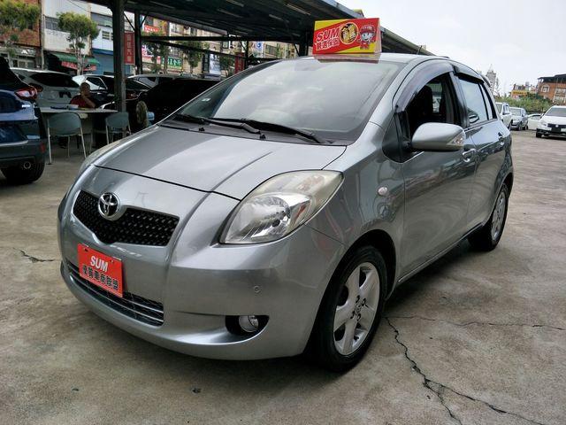 2007 Yaris 1.5 超省油 超省稅 超值代步車 最頂級