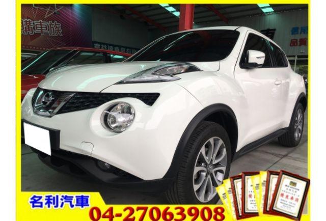 Nissan Juke  流暢線條 讓你愛不釋手!!