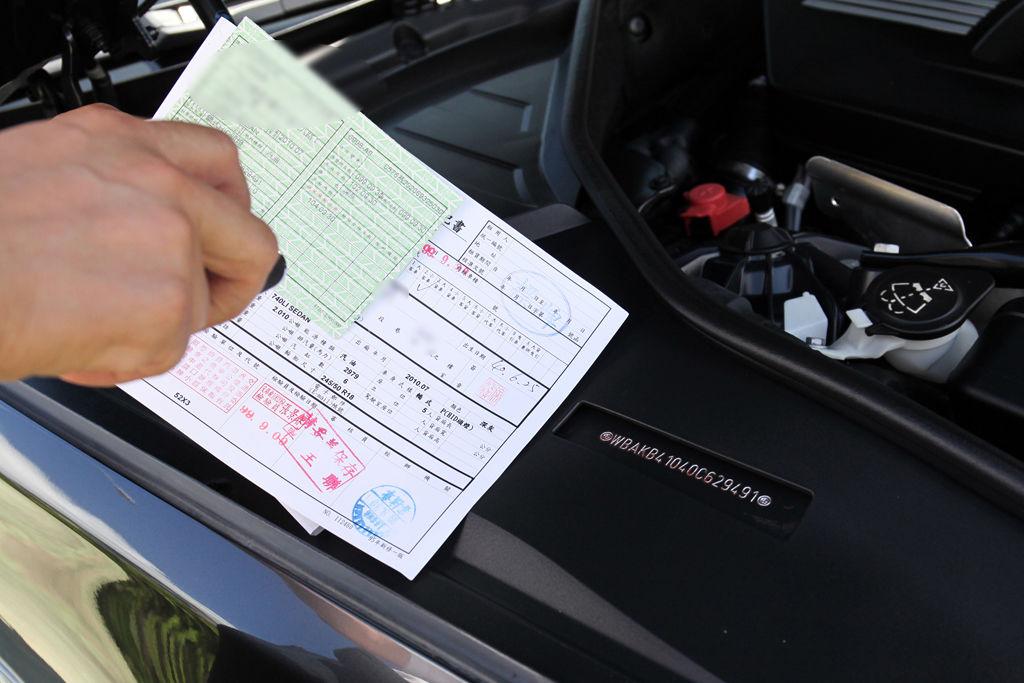 認識影響中古車價格的因素之一