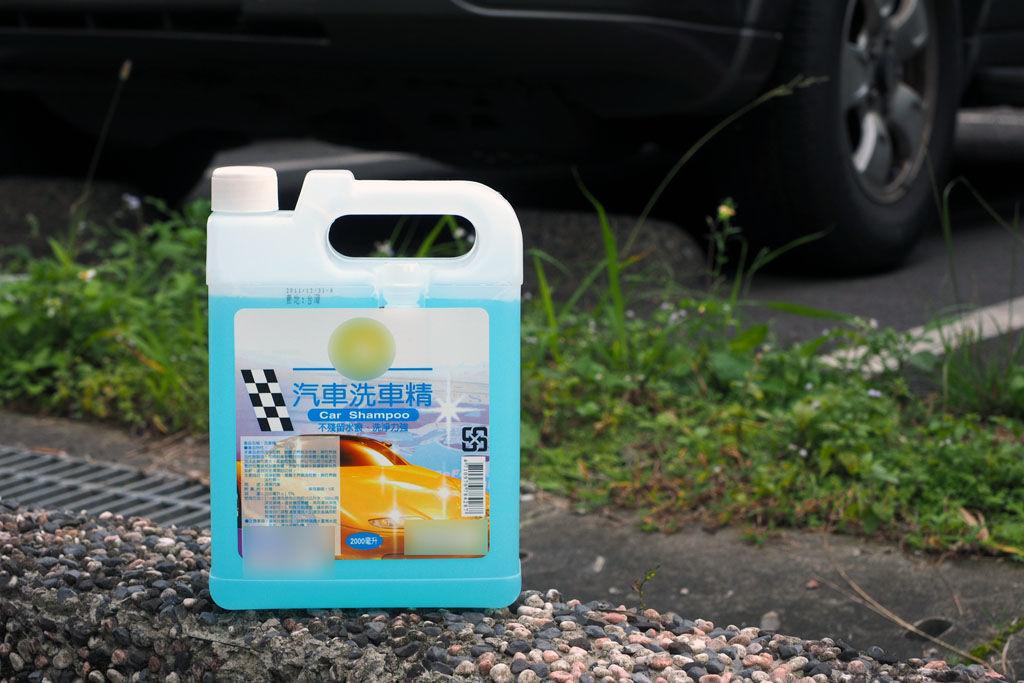 中古車教學:汽車外觀清潔