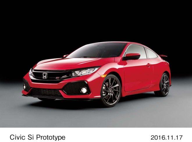 車迷理想組合Honda Civic Si