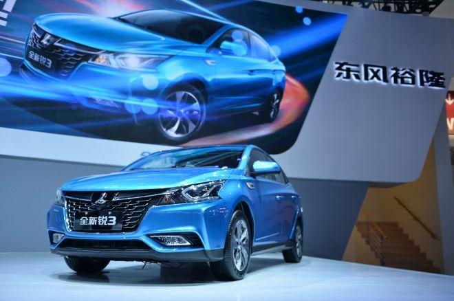 Luxgen銳3北京車展閃耀現身!全新國產S3 Sedan就是這個樣!