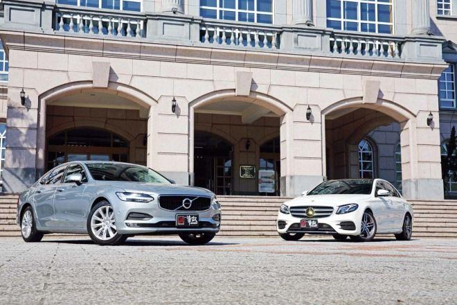 北歐鬥士PK德國戰將(5-1)Volvo S90 T5 vs. M.Benz E200
