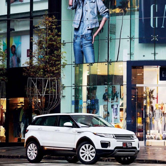 一車兩種生活Land Rover Range Rover Evoque