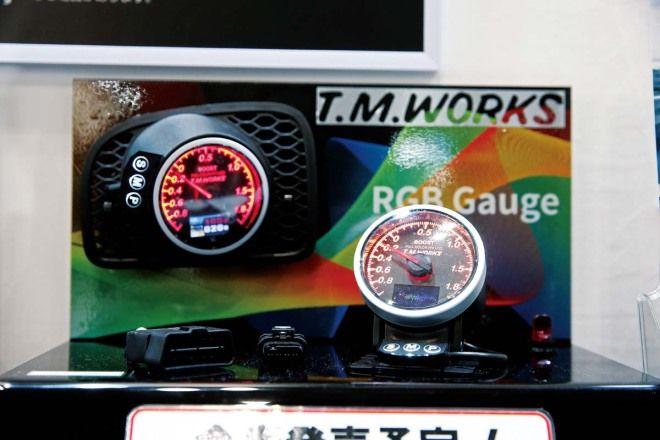 不能說的默契T.M.Works RGB Gauge