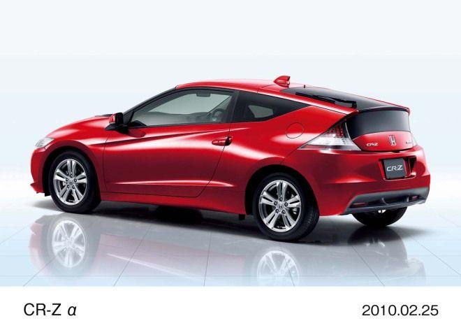 Honda CR-Z運動型Hybrid車款