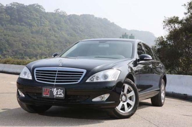 它可傳承60年 M.Benz S-Class經典齊聚首 W221 2005~