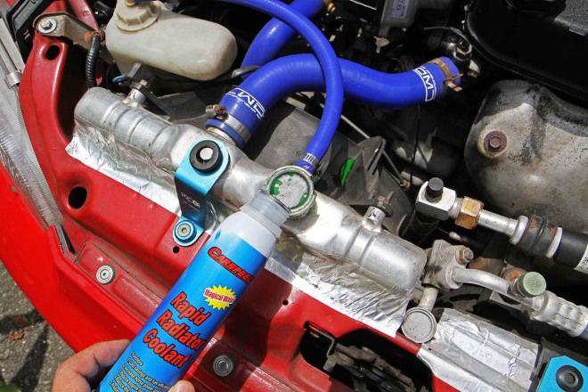 愛車Q&A:加了水箱快速散熱劑,有用嗎?