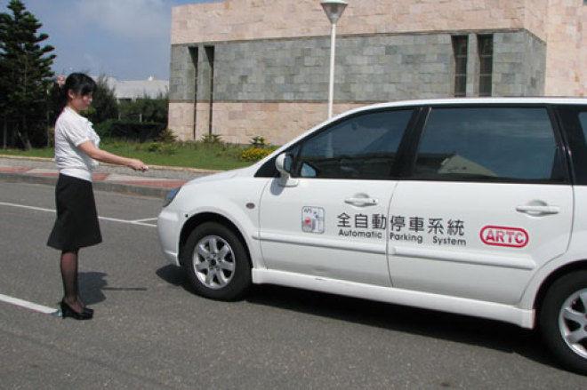 科技領馳  ARTC全自動停車系統