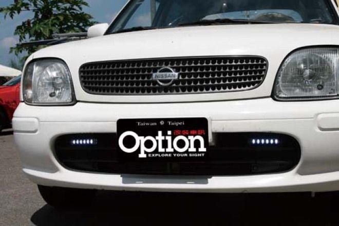 LED DIY 車頭加裝日行燈