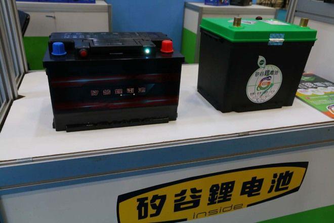 電池的輕量化時代SEGL矽谷鋰電池