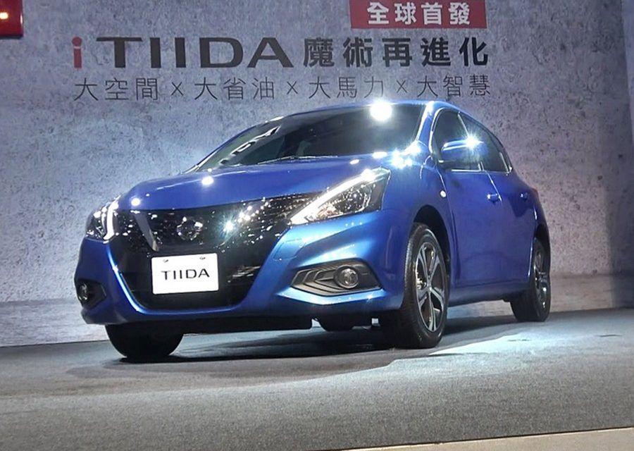 [影音]3分半搞懂Nissan 台灣首發iTIIDA 如何變臉又加料