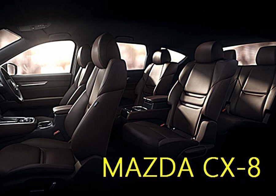 MAZDA的MPV重返江湖? MAZDA宣布推出CX-8三排座跨界休旅