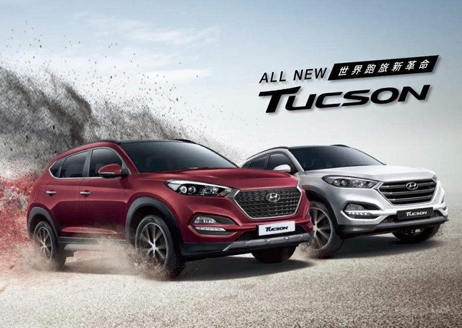 【影音】Hyundai Tucson 1.6Turbo試駕