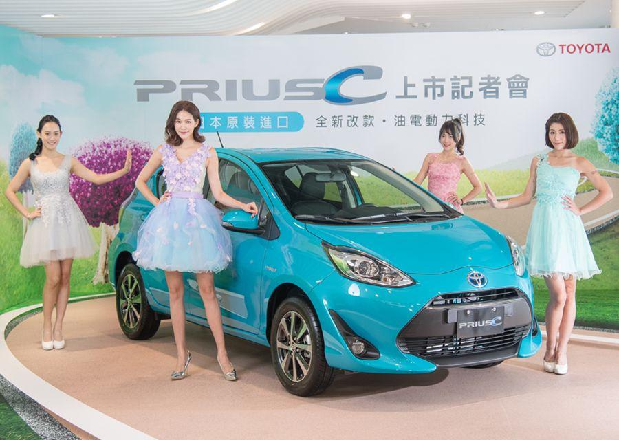 2018年式Toyota Prius C上市 建議售價降至79.9萬