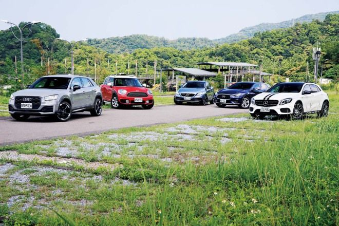 潮男養成班Audi Q2 vs. M.Benz GLA vs. Mini Countryman vs. Volvo V40 CC vs. Infiniti Q30