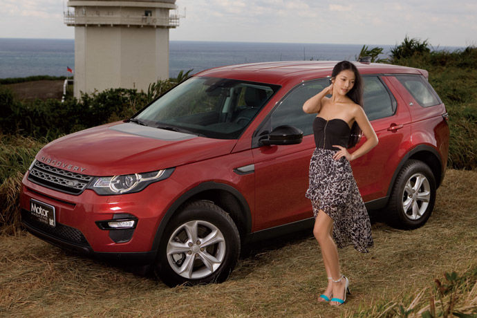 Motor Babe - Land Rover Discovery Sport 2.0L Si4 S 荒野探索者