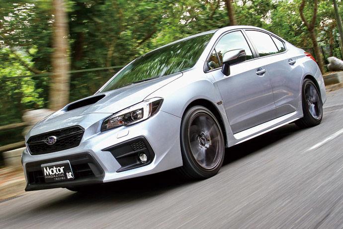 Subaru New WRX 2.0 CVT
