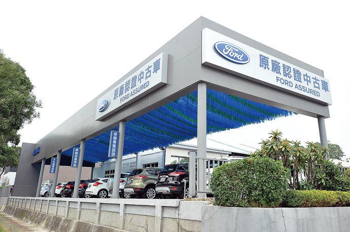 Ford原廠認證中古車  領先業界 三大品牌保證