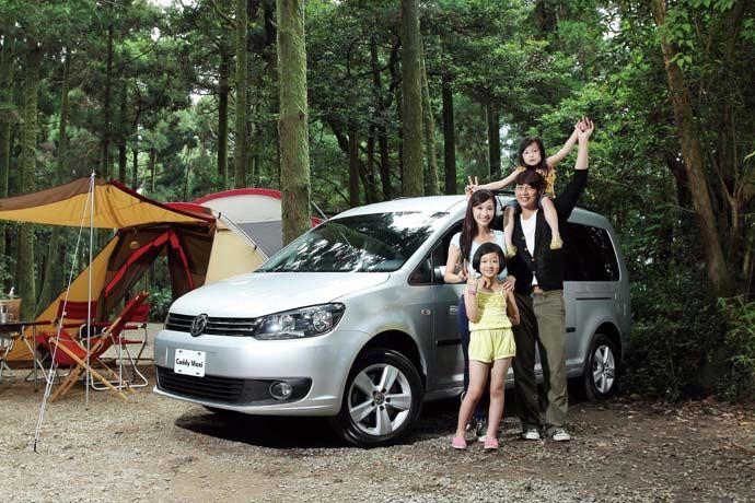 仲夏日 露營去 Volkswagen Caddy Maxi