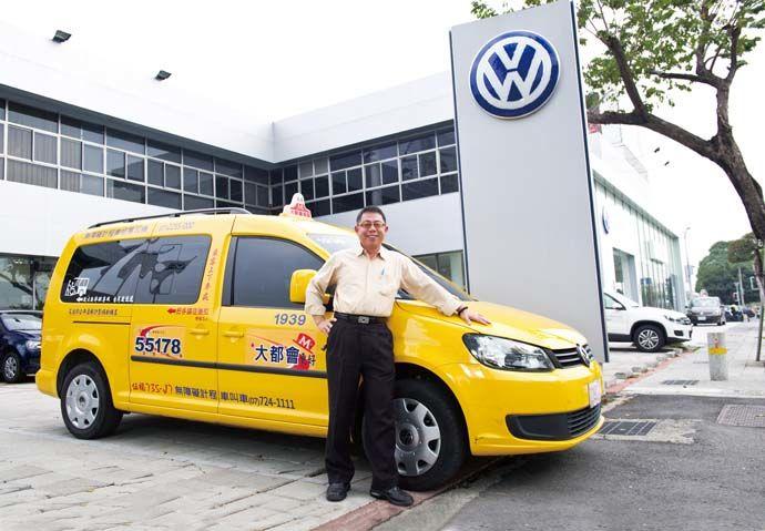 熱忱創造機會 Volkswagen Caddy IPC
