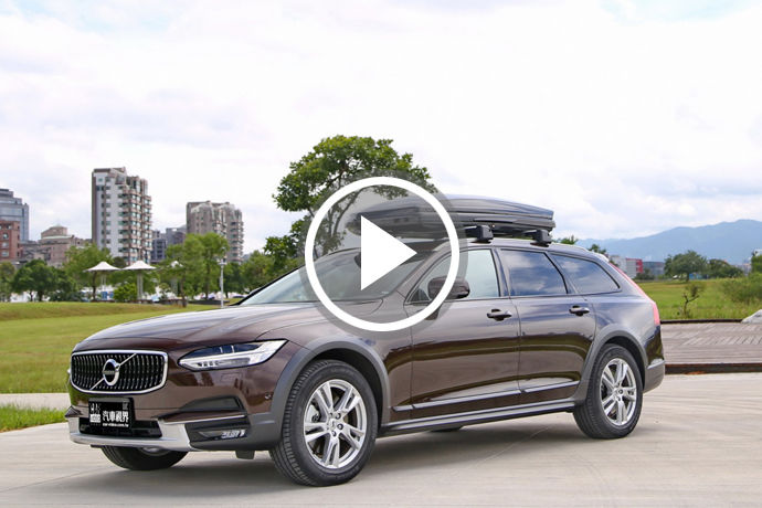 Volvo V90 Cross Country D5 Plus
