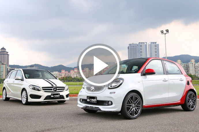 Smart Forfour BRABUS Package & M.Benz B-Class White Art Edition