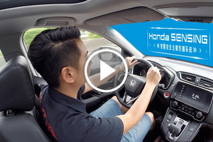 Honda CR-V S
