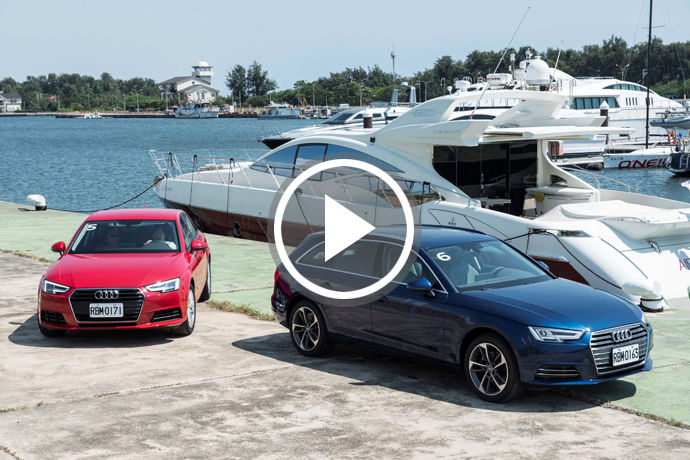 科技座艙 Audi A4 Avant 45 TFSI quattro