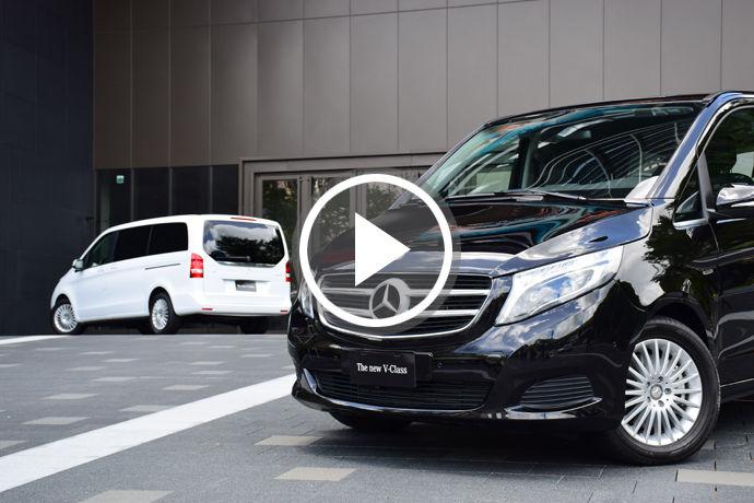Mercedes-Benz V-Class V250d Avantgarde