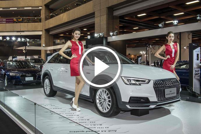 2017台北新車大展特別報導