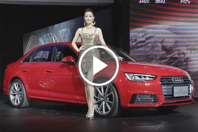 Audi A4 / A4 Avant 怦然登場