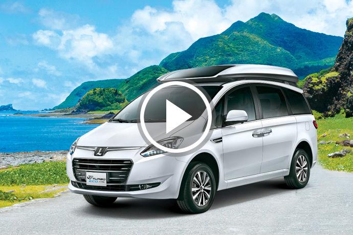 V7 Turbo Eco Hyper高頂休旅福祉車上市
