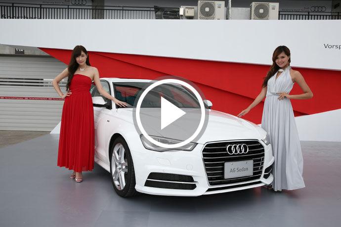 NEW Audi A6/A7 上市發表