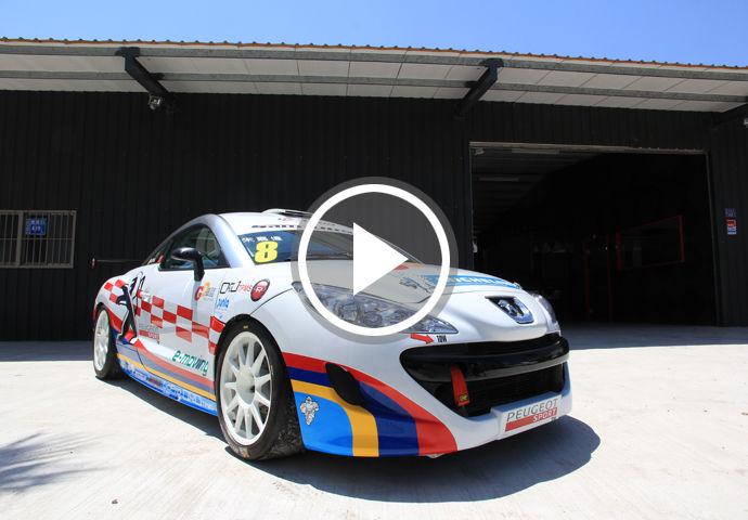 Peugeot RCZ Racing CUP工廠賽車