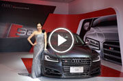 Audi S8頂級性能旗艦抵台